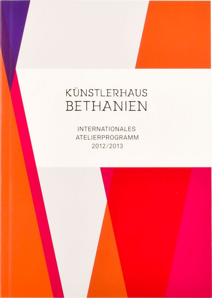 abenteuerdesign | Bethanien: Internationales Atelierprogramm