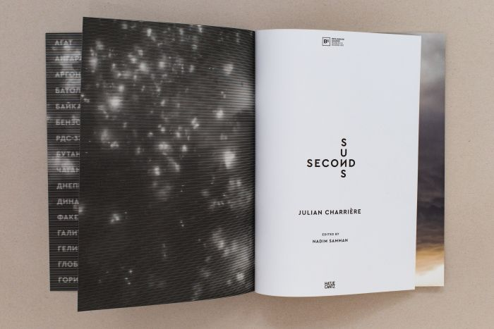 abenteuerdesign for Julian Charrière | Julian Charrière - Second Suns